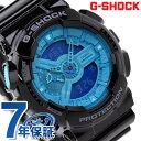 G-SHOCK CASIO GA-110B-1A2DR 腕時計 カシオ Gショック ハイパー・カラーズ ブラック × ブルー 時計