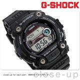 CASIO G-SHOCK G-ショック 電波 ソーラー 腕時計 タイドグラフ・ムーンデータ搭載 ブラック GW-7900-1ER