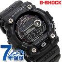 G-SHOCK 電波 ソーラー CASIO GW-7900B-1 腕時計 カシオ Gショック タイドグラフ・ムーンデータ搭載 フルブラック 時計【あす楽対応】・・・