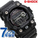 【今なら店内ポイント最大49倍】 G-SHOCK 電波 ソーラー CASIO GW-7900B-1 腕時計 カシオ Gショック タイドグラフ・ムーンデータ搭載 フルブラック 時計【あす楽対応】