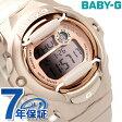 CASIO Baby-G ピンクゴールドシリーズ デジタル ピンクゴールド BG-169G-4DR