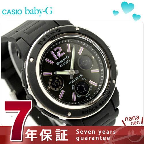 ベビーG カシオ Baby-G ビッグフェイス ベビーG ブラック BGA-150-1BDR