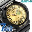 ベビーG カシオ 腕時計 ネオンダイアルシリーズ アナデジ ゴールド×ブラック Baby-G CASIO BGA-160-1BDR【あす楽対応】