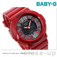 ベビーG カシオ 腕時計 ネオンダイアルシリーズ アナデジ ブラック×レッド Baby-G CASIO BGA-160-4BDR