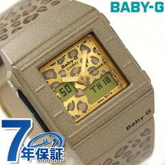 CASIO Baby-G CASKET BGA-200 BGA-200LP-5カシオ Baby-G 腕時計 ベビーG カスケット アナデジ ...