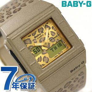 【エントリーでポイント合計9倍!】CASIO Baby-G CASKET BGA-200 BGA-200LP-5カシオ Baby-G 腕時...