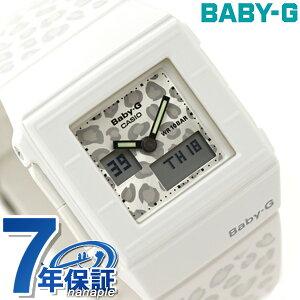 【エントリーでポイント合計9倍!】CASIO Baby-G CASKET BGA-200 BGA-200LP-7カシオ Baby-G 腕時...