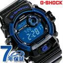 【15日は全品5倍でポイント最大22倍】 G-SHOCK CASIO G-8900A-1DR 腕時計 カシオ Gショック スタンダードモデル ブラック × ブルー 時計【あす楽対応】