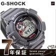 G-9300-1DR ジーショック G-SHOCK Gショック ソーラー マッドマン 海外モデル ブラック