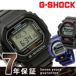 [新品][3年保証][g-shock]g-shock アウトドア DW-5600E-1V (スピードモデル) DW-9052 G-SHOCK ...