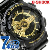 GA-110GB-1ADR g-shock アナデジ ブラック×ゴールド GSHOCK G-SHOCK CASIO