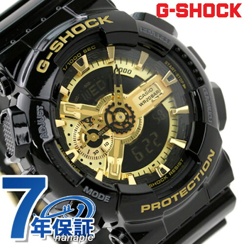 G-SHOCK CASIO GA-110GB-1ADR アナデジ 腕時計 カシオ Gショック ブラック × ゴールド