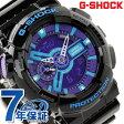 GA-110HC-1ADR ジーショック G-SHOCK Gショック ハイパー・カラーズ ブラック×ブルー 【あす楽対応】