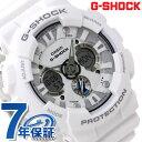 ジーショック G-SHOCK Gショック コンビネーションモデル ホワイト GA-120A-7ADR 腕時計 時計