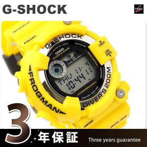 カシオ G-ショック FROGMAN GF-8250 GF-8250-9master of G CASIO G-SHOCK フロッグマン ソーラ...