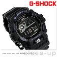 GR-8900A-1DR ジーショック G-SHOCK CASIO 腕時計 ソーラー スタンダードモデル ブラック×ホワイト