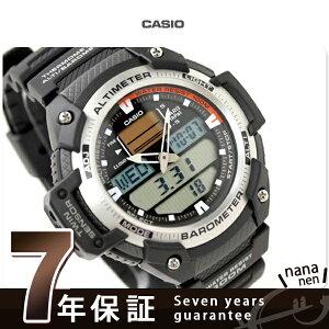 カシオ CASIO ツインセンサー SGW-400H-1BVDRカシオ CASIO OUTGEER アウトギアー 海外モデル 高...