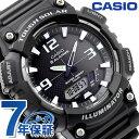 カシオ 腕時計 チープカシオ ソーラー メンズ 海外モデル ブラック×ホワイト CASIO AQ-S...