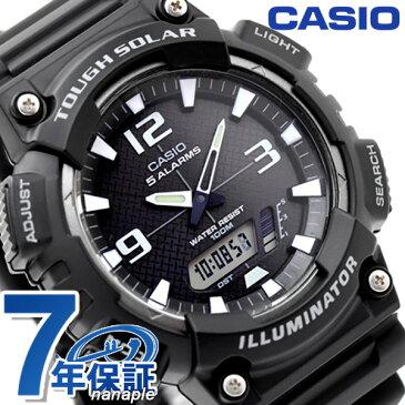 カシオ 腕時計 チープカシオ ソーラー メンズ 海外モデル ブラック×ホワイト CASIO AQ-S810W-1AVCF チプカシ 時計【あす楽対応】