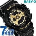 Baby-G レディース クオーツ 腕時計 BA-110-1ADR カシオ ベビーG ブラック × ゴールド 時計