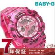 Baby-G レオパードシリーズ クオーツ レディース 腕時計 BA-110LP-4ADR カシオ ベビーG ピンク【あす楽対応】