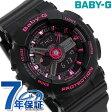 Baby-G レディース 腕時計 クオーツ BA-111-1ADR カシオ ベビーG オールブラック×ピンク