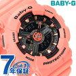 Baby-G クオーツ レディース 腕時計 BA-111-4A2DR カシオ ベビーG ブラック×オレンジ