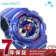 Baby-G レディース 腕時計 クオーツ BA-112-2ADR カシオ ベビーG ブルー