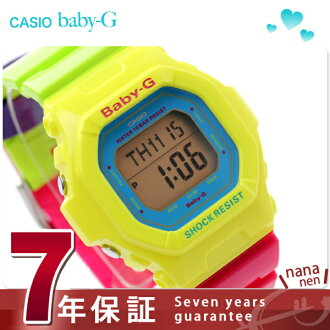 Baby G energetic colors quartz BG-5607-9DR Womens watch CASIO baby-g multicolor
