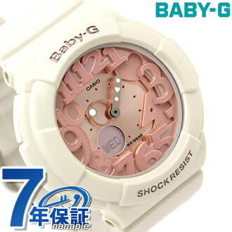 Baby G CASIO watch ladies shell pink colors pink / ivory CASIO baby-g BGA-131-7B2DR