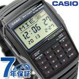 【今なら全品5倍でポイント最大30倍】 カシオ 腕時計 チープカシオ データバンク 海外モデル ブラック CASIO DATA BANK DBC-32-1ADF チプカシ 時計