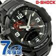 GA-1000-1ADR G-SHOCK SKY COCKPIT 腕時計 メンズ オールブラック Gショック CASIO 【あす楽対応】