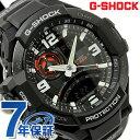 G-SHOCK CASIO GA-1000-1ADR SKY COCKPIT メンズ 腕時計 カシオ Gショック スカイコックピット オールブラック 時計