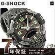 GA-1000-1BDR Gショック 腕時計 メンズ スカイコックピット ブラウン×ブラック CASIO G-SHOCK