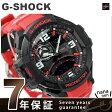 GA-1000-4BDR G-SHOCK スカイコックピット メンズ 腕時計 カシオ Gショック クオーツ ブラック×レッド