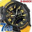 GA-1000-9BDR G-SHOCK スカイコックピット メンズ 腕時計 カシオ Gショック クオーツ ブラック×イエロー 【あす楽対応】