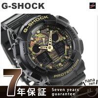 G-SHOCKカモフラージュダイアルシリーズメンズ腕時計GA-100CF-1A9DRカシオGショッククオーツブラック
