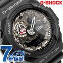 G-SHOCK CASIO GA-300-1ADR メンズ 腕時計 カシオ Gショック ブラック 時計