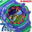 GA-400-2ADR G-SHOCK ハイパーカラーズ クオーツ メンズ 腕時計 カシオ Gショック ブルー×グリーン
