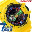 GA-400-9ADR G-SHOCK ハイパーカラーズ クオーツ メンズ 腕時計 カシオ Gショック ブラック×イエロー 【あす楽対応】