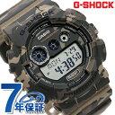 G-SHOCK CASIO GD-120CM-5DR カモフラージュシリーズ メンズ 腕時計 カシオ Gショック 限定モデル グリーン 時計