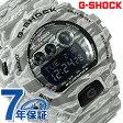 GD-X6900CM-8DR G-SHOCK カモフラージュシリーズ メンズ 腕時計 カシオ Gショック クオーツ ブラック×グレー