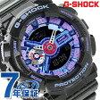 GMA-S110HC-1ADR G-SHOCK S シリーズ クオーツ メンズ 腕時計 カシオ Gショック ブラック×ブルー 【あす楽対応】