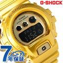 GMD-S6900SM-9DR G-SHOCK S シリーズ メンズ 腕時計 クオーツ カシオ Gショック ブラック×ゴールド 【あす楽対応】