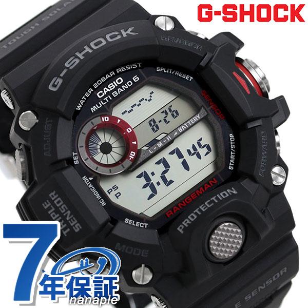 腕時計, メンズ腕時計 G-SHOCK CASIO GW-9400-1 G