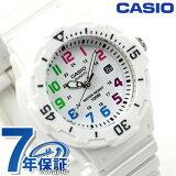 カシオ 腕時計 チープカシオ デイト 海外モデル ホワイト×マルチカラー CASIO LRW-200H-7BVDF チプカシ