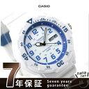 カシオ 腕時計 チープカシオ 海外モデル MRW-200HC-7B2DF CASIO クオーツ ホワイト チプカシ 時計