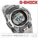 MTG-M900DA-8CR g-shock ソーラー電波時計 海外モデル メンズ 腕時計 シルバー GSHOCK G-SHOCK CASIO 時計