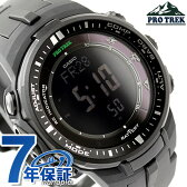 プロトレック アウトドア 電波ソーラー トリプルセンサー PRW-3000-1ADR CASIO PRO TREK メンズ 腕時計 オールブラック【あす楽対応】