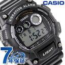 カシオ 腕時計 チープカシオ バイブレーションアラーム 海外モデル メンズ W-735H-1AVCF CASIO クオーツ ブラック チプカシ 時計